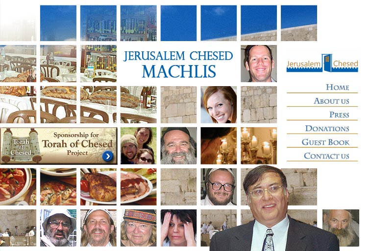 Jerusalem Chesed - Machlis