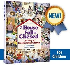 The Book - A House Full of Chesed
